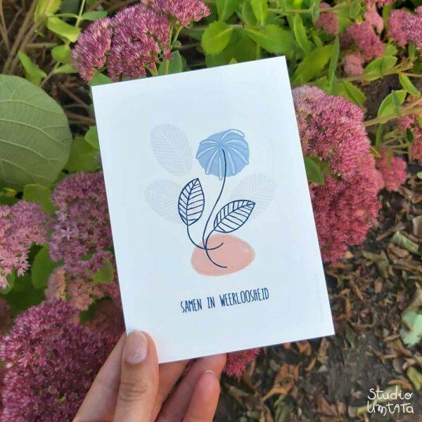 Rouwkaartje met mooie tekst - Samen in weerloosheid